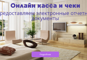 Посуточная аренда квартир в Новокузнецке — Аренда 42