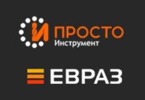 Интернет магазин инструмента для компании «ЕВРАЗ»