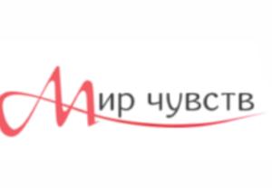 Интернет-магазин «Мир Чувств»