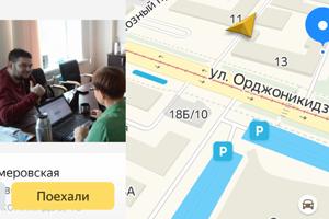 Как добавить организацию на Яндекс.Карту, в Яндекс.Справочник, в Яндекс.Навигатор
