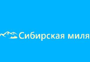Сайт компании организации Event и M.I.C.E. событий «Сибирская миля»