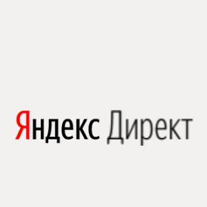 ТОП-279 минус слов для Яндекс.Директ универсальный список