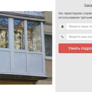 Контекстная реклама в Яндексе и Google – что это такое?