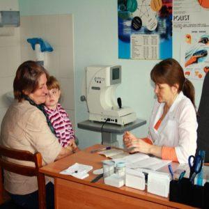 Глазная клиника доктора А. Ю. Россошанского