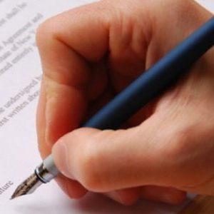 Претензия по задолженности по договору поставки (образец)
