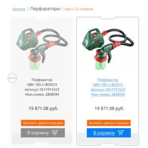 Интернет-магазин инструмента для компании «ЕВРАЗ»